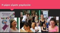 Παγκόσμια Ημέρα Πλεξίματος σε δημόσιο χώρο – Σε 8 Ελληνικές πόλεις έπλεξαν για τα μωρά του Ηλιτόμηνου