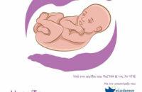 Ημερίδα με θέμα «Νευροαναπτυξιακή φροντίδα του νεογνού με επίκεντρο την οικογένεια»