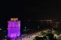 Ο Λευκός Πύργος φωταγωγήθηκε μωβ για την Παγκόσμια Ημέρα Προωρότητας
